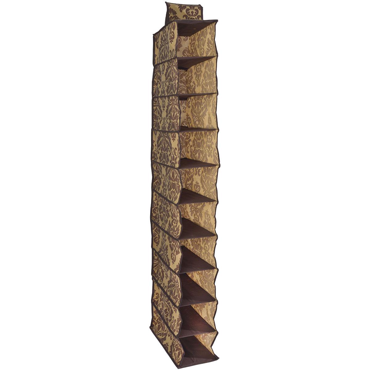 Кофр для хранения вещей Sima-land, подвесной, 10 отделений, 15 х 30 х 120 см 861861
