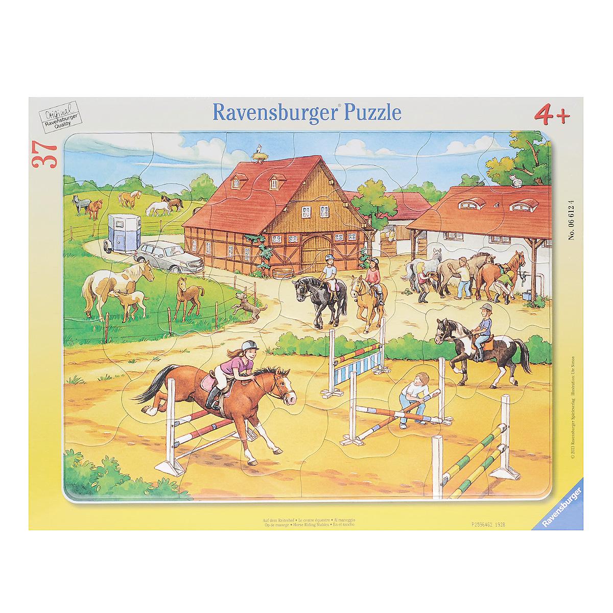 Ravensburger Верховая езда. Пазл в рамке, 37 элементов06612Пазл Ravensburger Верховая езда - замечательная развивающая игра для детей. Собирание пазла развивает у ребенка мелкую моторику рук, тренирует наблюдательность, логическое мышление, знакомит с окружающим миром, с цветом и разнообразными формами, учит усидчивости и терпению, аккуратности и вниманию.