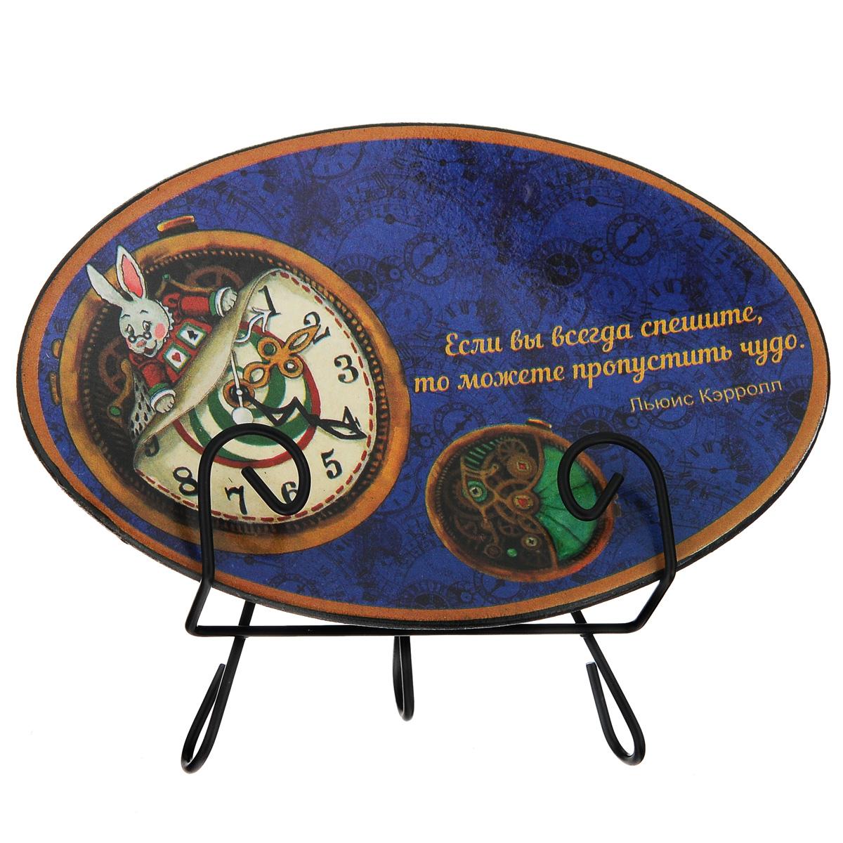 Тарелка декоративная Льюис Кэрролл, на подставке, 15 х 10 см36248Декоративная тарелка на подставке станет прекрасным дополнением к декору практически любого помещения, будь то кухня, столовая, гостиная, холл или рабочий кабинет. Тарелка выполнена из доломитовой керамики, подставка в виде треноги, благодаря которой сувенир удобно и быстро располагается на любой горизонтальной поверхности, - из черного металла. Поверхность декорирована изображениям часов и Белого Кролика, а также цитатой из знаменитого произведения Льюиса Кэрролла: Если вы всегда спешите, то можете пропустить чудо. Очаровательная декоративная тарелка - замечательный подарок друзьям и близким людям. Размер тарелки (без подставки): 15,2 см х 10 см х 1,5 см. Размер сувенира с подставкой: 15,2 см х 8 см х 12 см.