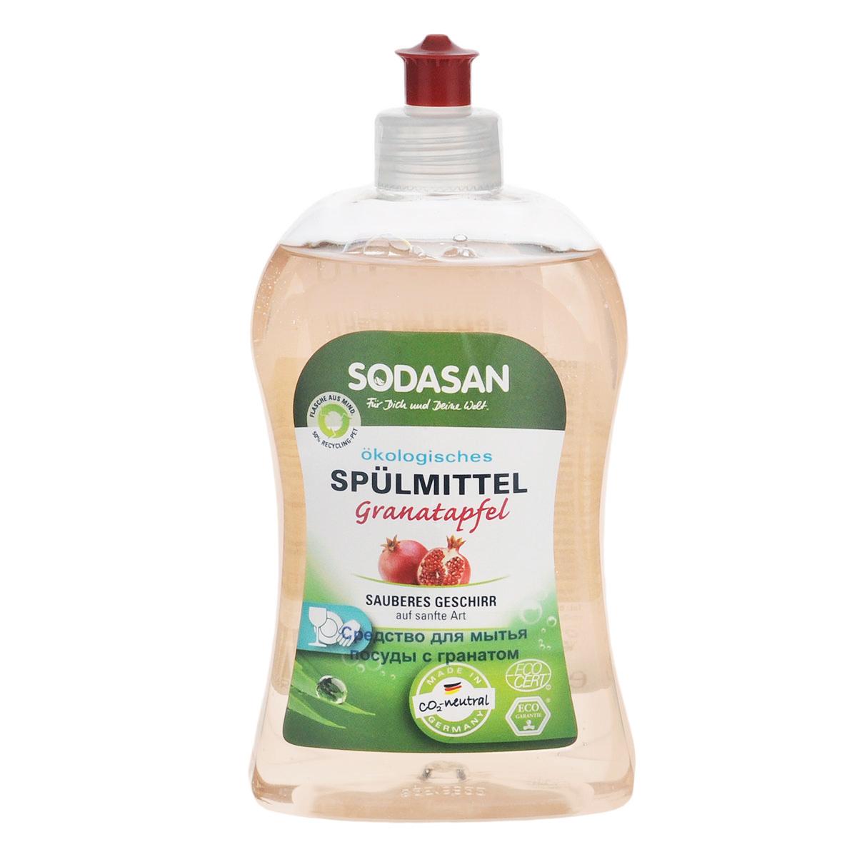 Жидкое средство Sodasan для мытья посуды, с запахом граната, 500 мл2256Жидкое средство-концентрат Sodasan качественно и безопасно моет посуду без лишних усилий. Быстро удаляет загрязнения и жир. Придает посуде блеск и не оставляет разводов. В состав входят только безопасные растительные ингредиенты органического происхождения. Специальная формула с гранатом защищает ваши руки от пересыхания и делает их мягкими на ощупь. Экономично в использовании. Характеристики: Объем: 500 мл. Артикул: 2256. Товар сертифицирован.
