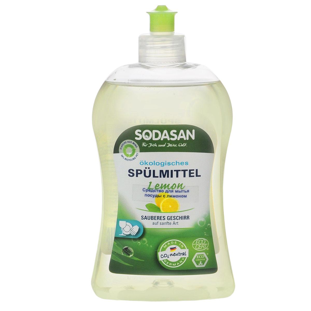 """Жидкое средство """"Sodasan"""" для мытья посуды, с запахом лимона, 500 мл"""