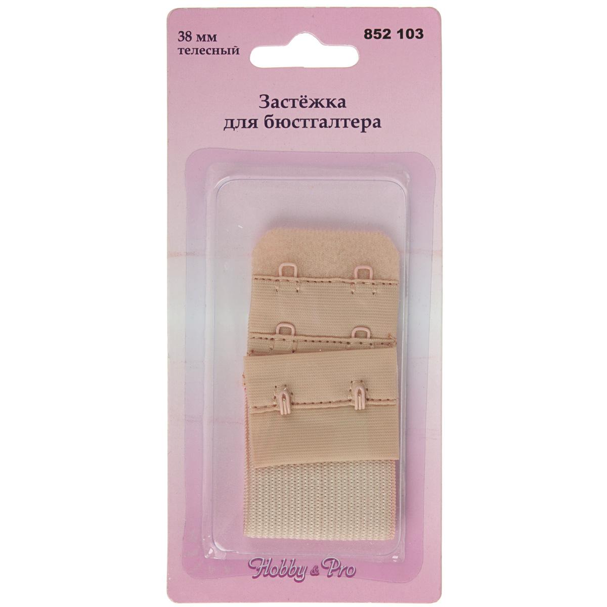 Застежка для бюстгальтера Hobby & Pro, цвет: телесный, ширина 3,8 см7700513Застежка для бюстгальтера Hobby & Pro изготовлена из эластичного тянущегося текстиля. Изделие оснащено двумя металлическими крючками и предназначено для изготовления или ремонта бюстгальтеров. Застежка с защитой для кожи удобна при носке и не заметна под одеждой.