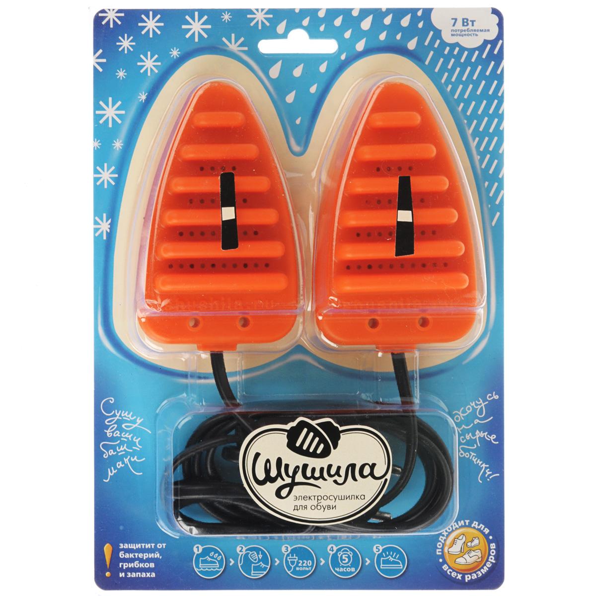 Сушилка для обуви Шушила, электрическая, цвет: оранжевый00000002197Электросушилка для обуви Шушила, изготовленная из высококачественного пластика, предназначена для просушивания обуви в бытовых условиях. Благодаря данной сушилке срок ношения обуви значительно увеличится. Конструкция электросушилки обеспечивает свободную циркуляцию теплого воздуха внутри обуви. Регулярное использование данного прибора позволит не только уничтожить грибки, бактерии и запах, но и предотвратить их появление в обуви.