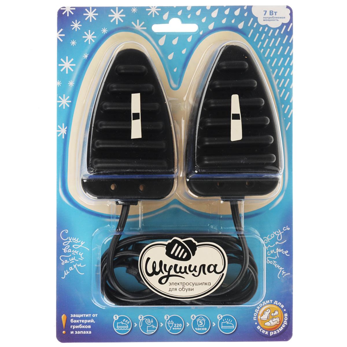 Сушилка для обуви Шушила, электрическая, цвет: черный00000002198Электросушилка для обуви Шушила, изготовленная из высококачественного пластика, предназначена для просушивания обуви в бытовых условиях. Благодаря данной сушилке срок ношения обуви значительно увеличится. Конструкция электросушилки обеспечивает свободную циркуляцию теплого воздуха внутри обуви. Регулярное использование данного прибора позволит не только уничтожить грибки, бактерии и запах, но и предотвратить их появление в обуви.
