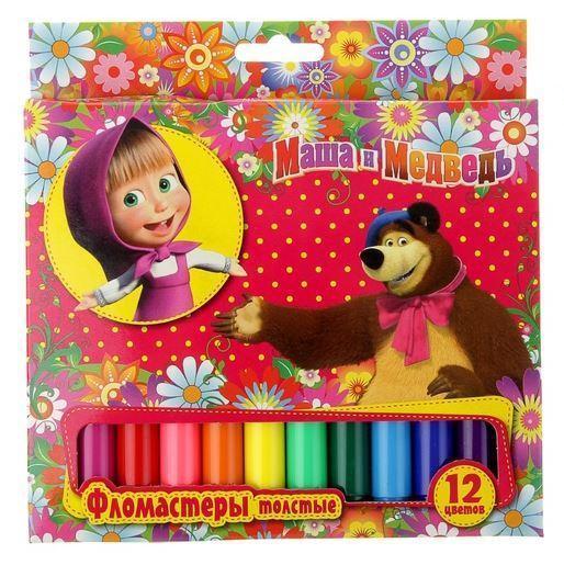 Фломастеры Маша и Медведь толстые 12 цв.22340Набор Росмэн Маша и Медведь 22340 отлично подходит для маленьких художников от 4-х лет. Его уникальность заключается в том, что стержень фломастеров трехцветный. Так ребенок сможет создавать забавные разноцветные линии. Такой набор помогает привить ребенку любовь к рисованию, развить фантазию, зрительную память и эстетическое восприятие. Поверхность: Бумага. Для рисования. Материал: Пластик.