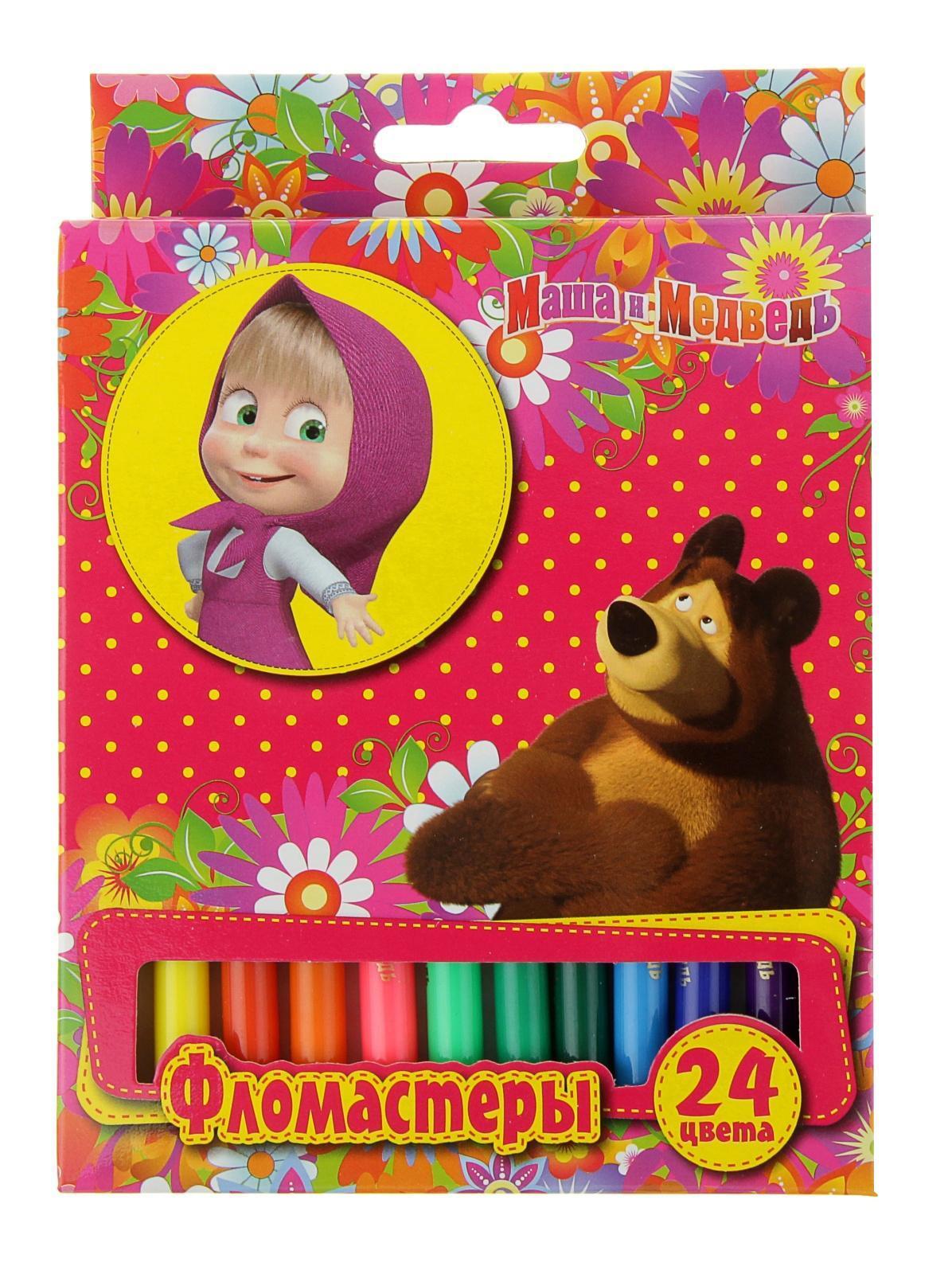 Фломастеры Маша и Медведь 24 цветов22744Фломастеры «Маша и Медведь» помогут вашему малышу создать яркие рисунки, а упаковка с героями любимого мультфильма будет долгое время радовать кроху. В наборе 24 фломастера разных цветов, снабженных вентилируемыми колпачками, безопасными для детей. Фломастеры безопасны при использовании по назначению, изготовлены из материала, обеспечивающего прочность корпуса и препятствующего испарению чернил, благодаря чему они имеют долгий срок службы. Гарантийный срок хранения: 24 месяца. Поверхность: Бумага. Для рисования. Материал: Пластик.