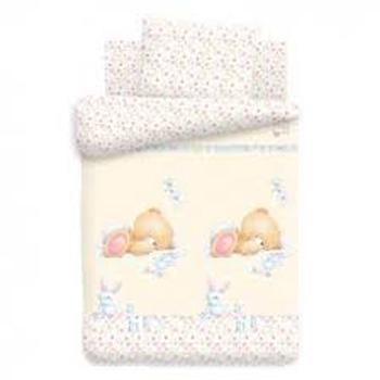 Комплект постельного белья детский поплин