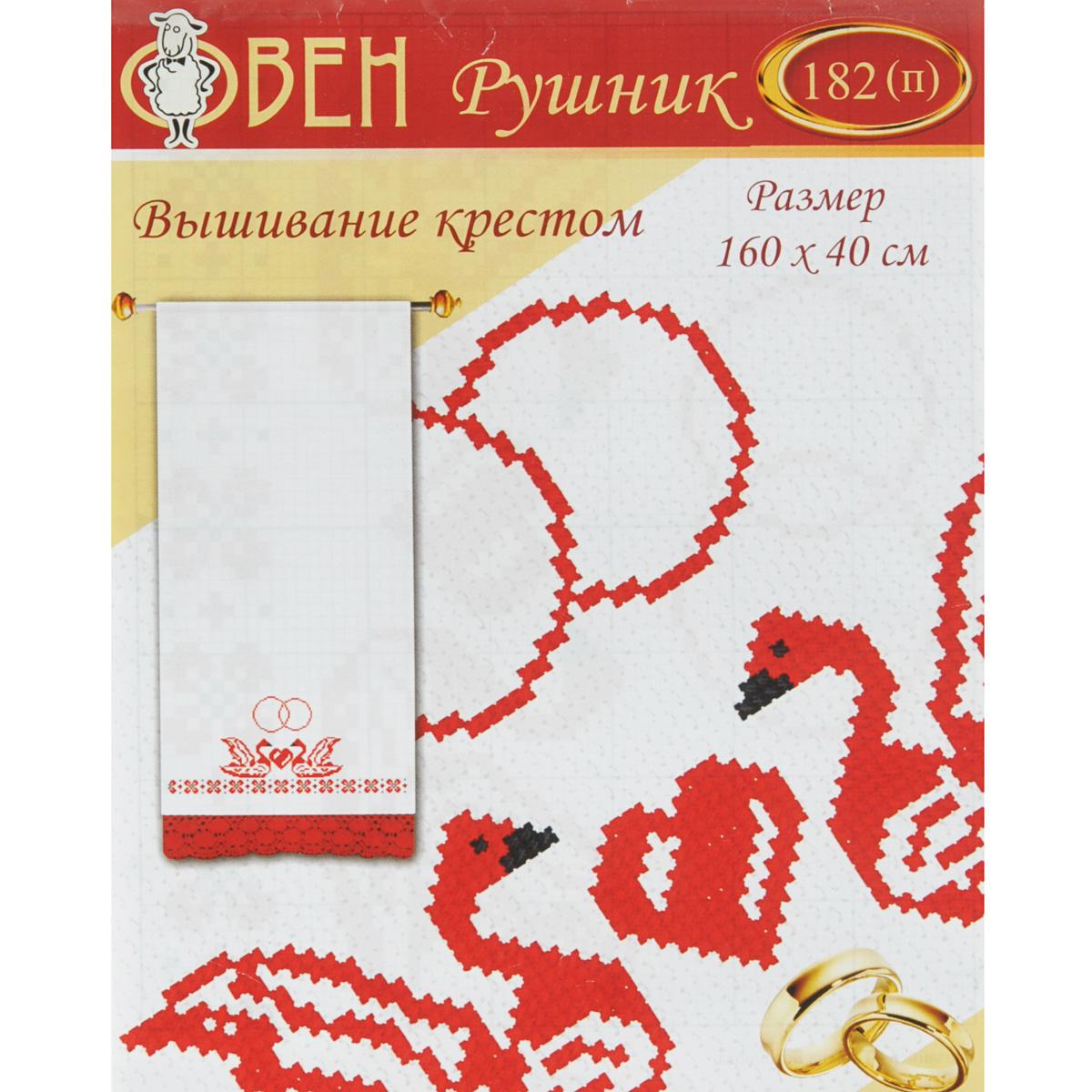 Набор для вышивания свадебного рушника Лебеди, 160 х 40 см680097