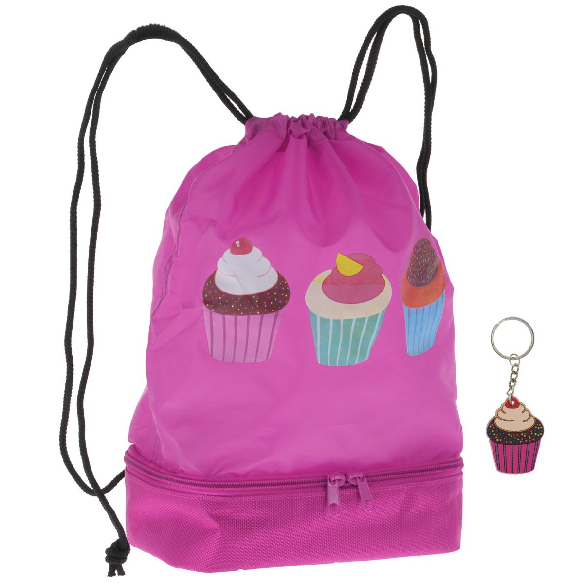 Рюкзак-термоланчбокс Iris Barcelona Snack Rico, цвет: розовый9927-TMВ рюкзаке Iris Barcelona Snack Rico два-в-одном найдется и место для целого обеда, который соберет заботливая мама, и место для всего, что может понадобиться в любой момент: халата или пижамы, свитера, дождевика, книжек, пенала и многого другого! Нижнее изотермическое отделение обладает большой вместительностью и позволяет взять с собой бутерброды, фрукты и разные сладости, а благодаря специальному сетчатому кармашку ребенок не забудет воспользоваться салфеткой. Можно носить как обычный рюкзак. Благодаря регулировке шнурков, можно выбрать наиболее удобную длину. В комплект входит подарок - забавный брелок для ключей из коллекции Snack Rico.