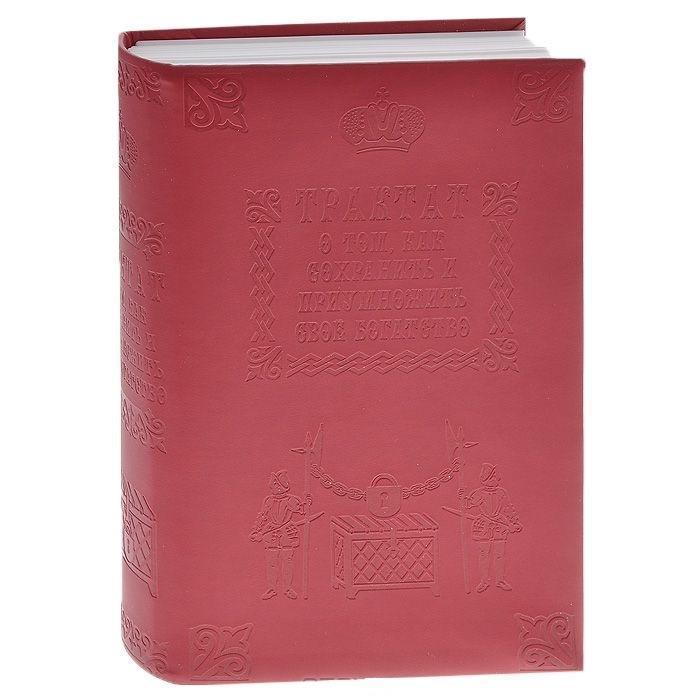 Сейф-книга Трактат, как сохранить богатство, цвет: красный422529Сейф-книга Трактат, как сохранить богатство предназначен для хранения денежных средств и ценностей. Вместительный оригинальный сейф, выполненный в виде книги из белого пластика, имеет обложку красного цвета из кожзаменителя с тисненой надписью Трактат о том, как сохранить и приумножить свое богатство. Сейф оснащен встроенным металлическим замком с ключом. Для сохранности ключ крепится к корпусу сейфа. Вы можете поставить сейф-книгу на полку, и никто не различит его среди других книг. Вместительный и надежный сейф станет оригинальным подарком. Характеристики: Материал: кожзаменитель, пластик, металл. Цвет: красный. Размер сейфа-книги: 13 см x 19 см x 5 см. Размер упаковки: 14 см x 20,5 см x 5,5 см. Артикул: 422529.