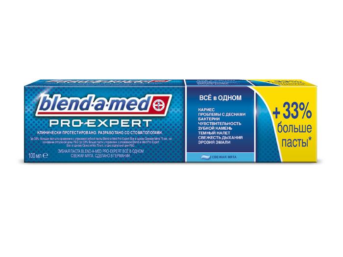 Blend-a-med Зубная паста Pro Expert Все в одном Свежая Мята, 100 млBM-81345527Лечебно-профилактическая зубная паста Blend-a-med ProExpert. Свежая мята содержит эффективный ингредиент Stannous, обеспечивающий профессиональную защиту по всем признакам здоровья полости рта и сохранение всесторонней белизны вашей улыбки. Формула Stannous Complex стала прорывом в области гигиены полости рта. Ученые знали о ее преимуществах еще несколько десятилетий назад, однако только эксперты Blend-a-med смогли создать технологию, позволяющую стабилизировать ее полезные свойства. Формула Stannous Complex используется только в зубных пастах Blend-a-med. Как работает Stannous Complex: предотвращает появление кариеса, замедляя разрушение эмали и ускоряя процесс реминерализации. убивает ряд бактерий, вызывающих образование бактериального налета, проблемы десен, кариес и несвежее дыхание. помогает бороться с проблемами десен и несвежим дыханием, предотвращая размножение бактерий, образующих налет и в совокупности с остальными ингредиентами отбеливает...