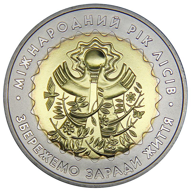 Монета номиналом 5 гривен Межународный год лесов. Биметалл. Украина, 2011 год291206Монета номиналом 5 гривен Межународный год лесов. Биметалл. Украина, 2011 год. Тираж 35000 экз. Диаметр 2,8 см. Сохранность хорошая. В капсуле.