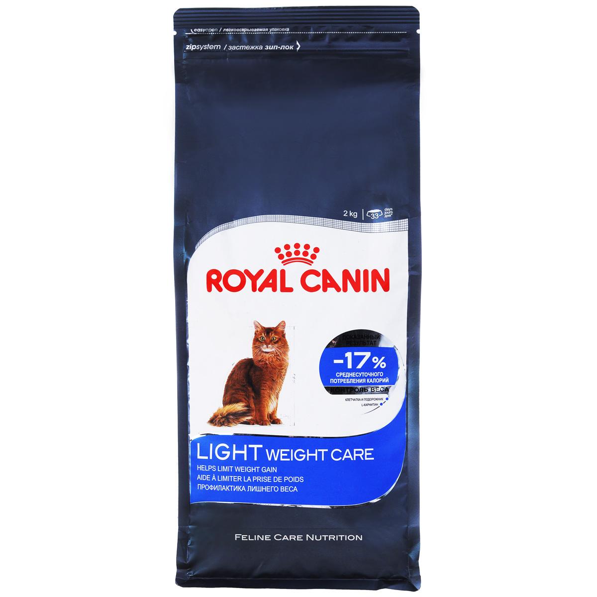 Корм сухой Royal Canin Light Weight Care, для взрослых кошек в целях профилактики избыточного веса, 2 кг58034Сухой корм Royal Canin Light Weight Care является полнорационным сбалансированным кормом для взрослых кошек, склонных к избыточному весу. Содержание клетчатки и подорожника позволяет на 17% снизить калории, получаемые кошкой, при этом полностью удовлетворяя ее аппетит. Высокое содержание белка помогает сохранять мышечную массу, а L-карнитин способствует сжиганию жиров. Состав: изолят растительных белков, дегидратированные белки животного происхождения (птица), злаки, растительная клетчатка, рис, гидролизат белков животного происхождения, животные жиры, минеральные вещества, свекольный жом, дрожжи, рыбий жир, оболочки и семена подорожника 0,5%, соевое масло. Добавки в 1 кг: витамин А 19100 МЕ, витамин D3 700 МЕ, железо 32 мг, йод 3,2 мг, марганец 42 мг, цинк 126 мг, селен 0,05 мг, L-карнитин 210 мг, сорбат калия, пропилгаллат, БГА. Содержание питательных веществ: белки 40%, жиры 10%, минеральные вещества 7,4%, клетчатка пищевая 8,4%, общая клетчатка 15,8%, медь...