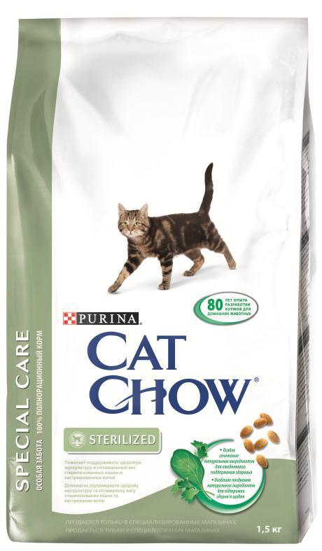 Корм сухой Cat Chow Special Care для стерилизованных кошек и кастрированных котов, 1,5 кг12123732Сухой корм Cat Chow Special Care - полнорационный корм для взрослых стерилизованных кошек и кастрированных котов, который помогает поддерживать здоровую мускулатуру и оптимальный вес животного. Сама природа вдохновляет компанию PURINA на разработку кормов, которые максимально отвечают потребностям ваших питомцев, с учетом их природных инстинктов. Имея более чем 80-ти летний опыт в области питания животных, PURINA создала новый корм Cat Chow - полностью сбалансированный корм, который не только доставит удовольствие вашей кошке, но и будет полезным для ее здоровья. Особенности корма Cat Chow Special Care: Высокое содержание мяса, с источниками высококачественного белка в каждой порции для поддержания оптимальной массы тела. Особое сочетание натуральных ингредиентов: тщательно отобранные травы и овощи (петрушка, шпинат, морковь, горох). Отборные ингредиенты придают особый аромат. Высокое содержание витамина Е для...