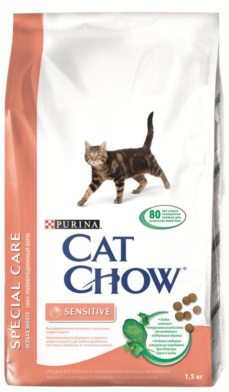 Корм сухой Cat Chow Special Care для кошек с чувствительным пищеварением, 1,5 кг12123733Корм сухой Cat Chow Special Care - полнорационный корм для кошек с чувствительным пищеварением, для здоровья кожи и шерсти. Сама природа вдохновляет компанию PURINA на разработку кормов, которые максимально отвечают потребностям ваших питомцев, с учетом их природных инстинктов. Имея более чем 80-ти летний опыт в области питания животных, PURINA создала новый корм Cat Chow - полностью сбалансированный корм, который не только доставит удовольствие вашей кошке, но и будет полезным для ее здоровья. Особенности корма Cat Chow Special Care: Высокое содержание мяса, с источниками высококачественного белка в каждой порции для поддержания оптимальной массы тела. Особое сочетание натуральных ингредиентов: тщательно отобранные травы и овощи (петрушка, шпинат, морковь, горох). Отборные ингредиенты придают особый аромат. Высокое содержание витамина Е для поддержания естественной защиты организма питомца. Содержит мякоть...