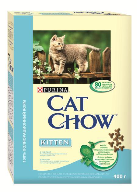 Корм сухой для котят Cat Chow Kitten, с курицей, 400 г12161282Корм сухой Cat Chow Kitten - полнорационный корм для котят с курицей. Также подходит для беременных и кормящих кошек. Сама природа вдохновляет компанию PURINA на разработку кормов, которые максимально отвечают потребностям ваших питомцев, с учетом их природных инстинктов. Имея более чем 80-ти летний опыт в области питания животных, PURINA создала новый корм Cat Chow - полностью сбалансированный корм, который не только доставит удовольствие вашей кошке, но и будет полезным для ее здоровья. Особенности корма Cat Chow Special Care: Высокое содержание мяса, с источниками высококачественного белка в каждой порции для поддержания оптимальной массы тела. Особое сочетание натуральных ингредиентов: тщательно отобранные травы и овощи (петрушка, шпинат, морковь, горох). Отборные ингредиенты придают особый аромат. Высокое содержание витамина Е для поддержания естественной защиты организма питомца. Содержит DHA, которая помогает...