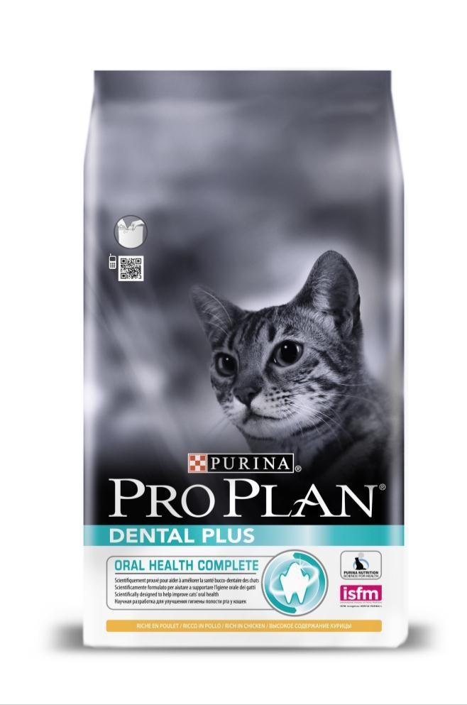 Корм сухой Pro Plan Dental Plus для поддержания здоровья ротовой полости взрослых кошек, с курицей, 1,5 кг12229452Сухой корм Pro Plan Dental Plus - это полноценный рацион для поддержания здоровья ротовой полости взрослых кошек. Он содержит особую разработанную с участием ученых комбинацию ингредиентов для поддержания здоровья вашего питомца в течение продолжительного времени. Особенности сухого корма: поддержание здорового состояния десен, специально разработанные гранулы для улучшения гигиены ротовой полости, сокращение количества зубных отложений более чем на 40%, уменьшает неприятный запах полости рта. Состав: курица (21%), кукурузный глютен, сухой белок птицы, рис, кукуруза, животный жир, пшеница, яичный порошок, сухой корень цикория, минеральные вещества, рыбий жир, натуральная вкусоароматическая добавка, дрожжи, витамины. Анализ: белок: 36%, жир: 16%, сырая зола: 7,5%, сырая клетчатка: 1,3%. Добавки на кг: витамин А: 32 600; витамин D3: 1060; витамин Е: 670 мг/кг; железо: 225; йод: 2,9; медь: 45; марганец: 105; цинк: 380; селен: 0,25...