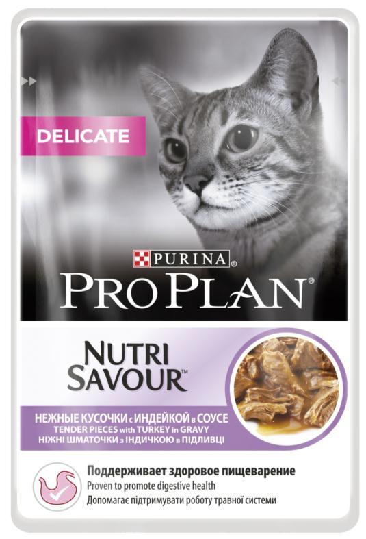 Консервы Pro Plan Nutri Savour для кошек с чувствительным пищеварением, с индейкой, 85 г12249431Консервы Pro Plan Nutri Savour помогают уменьшить кожные реакции, связанные с пищевой непереносимостью. Нежные кусочки в пикантном соусе очень привлекательны для кошек благодаря запатентованной технологии. Доказано: способствует улучшению пищеварения благодаря содержанию инулина, пребиотика, который помогает сбалансировать кишечную флору кошек с повышенной чувствительностью. Состав: мясо и продукты переработки мяса (в том числе индейка 4%), экстракты растительных белков, рыба и продукты переработки рыбы, растительные и животные жиры, продукты переработки растительного сырья, красители, сахара, витамины. Добавленные вещества (МЕ/кг): витамин А 1058, витамин D3 148, витамин Е 320, мг/кг: таурин 456, железо 10,1, йод 0,38, медь 0,96, марганец 1,76, цинк 27,35, селен 0,022. Гарантируемые показатели: влажность 78%, белок 12,6%, жир 3,8%, сырая зола 2,3%, сырая клетчатка 0,3%, омега-3 жирные кислоты 0,1%, омега-6 жирные кислоты 1,1%. Товар сертифицирован.