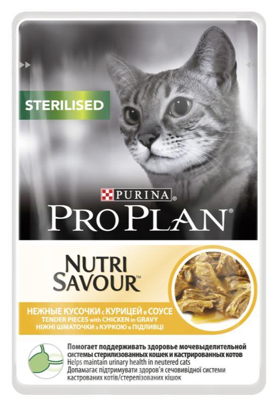 Консервы Pro Plan Nutri Savour для стерилизованных кошек, с курицей, 85 г57487Консервы Pro Plan Nutri Savour помогает поддерживать здоровье мочевыделительной системы у кастрированных котов и стерилизованных кошек. Способствует поддержанию оптимального веса тела кошки. Помогает поддерживать естественную защиту организма благодаря содержанию антиоксидантов, таких как витамин Е. Нежные кусочки в пикантном соусе обладают приятным вкусом благодаря запатентованной технологии производства департамента Purina компании Nestle. Состав: мясо и мясные субпродукты (в том числе курица 4%), экстракты растительных белков, рыба и рыбные субпродукты, субпродукты растительного происхождения, минеральные вещества, растительные и животные жиры, красители, различные сахара, витамины. Добавленные вещества: МЕ/кг: витамин A 1204, витамин D3 168; витамин E 342, мг/кг: таурин 519, железо 11,49, йод 0,43, медь 1,09, марганец 2,01, цинк 31,12, селен 0,025. Гарантируемые показатели: влажность 78%, белок 13%, жир: 3,3%, сырая зола 2%, сырая клетчатка 0,5%. ...