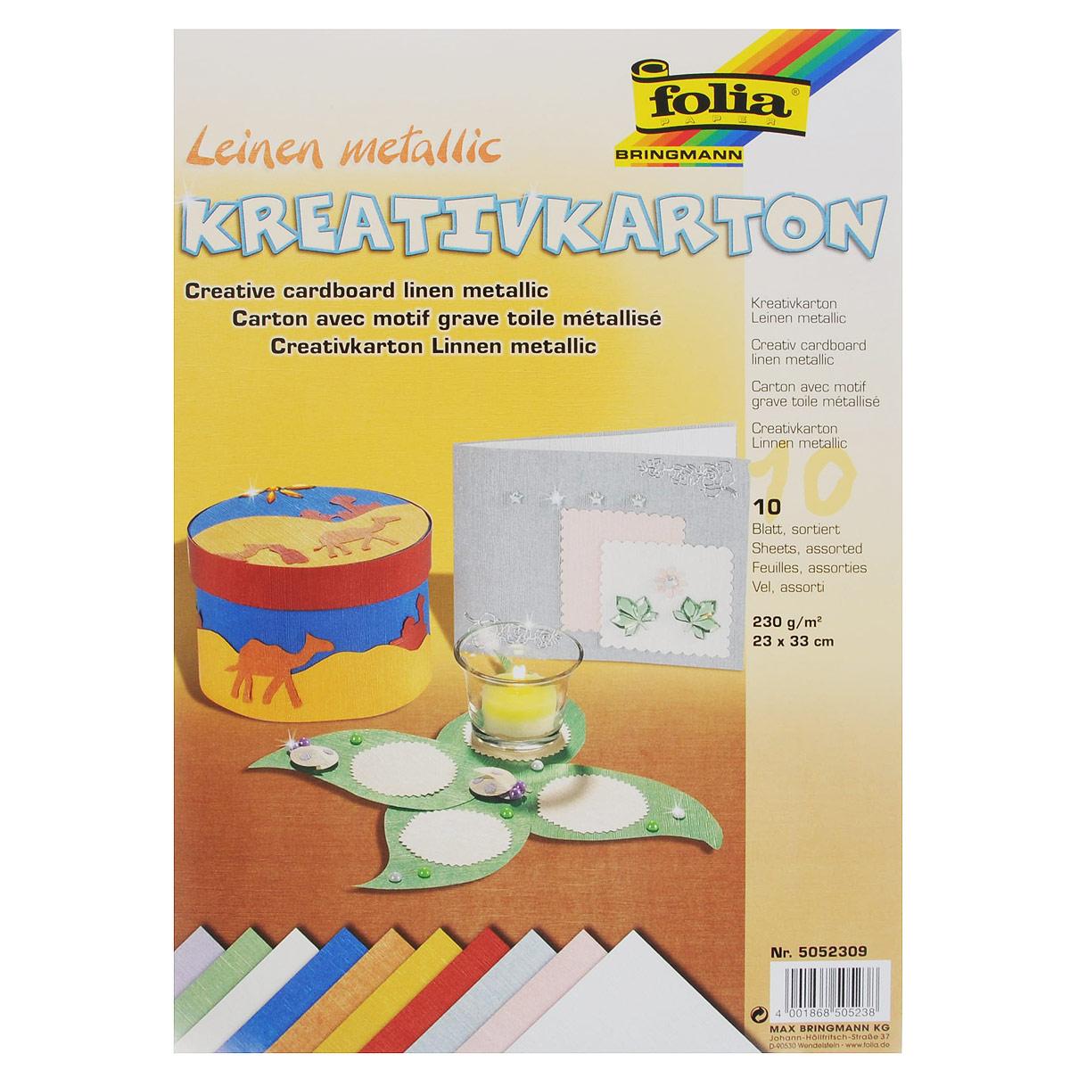 Картон текстурированный Folia Металлические линии, 23 x 33 см, 10 листов7708032Картон Folia Металлические линии с оригинальной текстурой идеально подходит для декора, скрапбукинга, создания поздравительных карточек, украшения интерьера, различных поделок и др. Картон прекрасно держит форму и отлично крепится. Размер листа: 23 см х 33 см. Плотность: 230 г/м2. Комплектация: 10 листов.