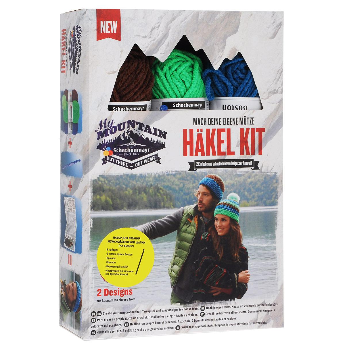 Набор для вязания шапки крючком Coats My Mountain, цвет: неоновый зеленый (00171), синий (00065), шоколадный (00010)