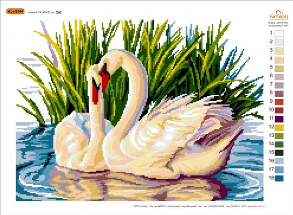 Набор для вышивания крестом Nitex Лебеди, 45 см х 33 см7702040Красивый рисунок-вышивка с изображением лебедей, выполненный на канве, выглядит оригинально и всегда модно. Работа, сделанная своими руками, создаст особый уют и атмосферу в доме и долгие годы будет радовать вас и ваших близких. Набор для вышивания содержит все необходимые материалы для вышивания швом счетный крест (дополнительные швы полукрест и назад иголка - придают рисунку большую выразительность). Схема рассчитана на вышивку в две нити. В состав набора входит: - канва №14 белого цвета с нанесенным рисунком (100% хлопок), - вышивальные нитки-мулине ПНК им.С.М.Кирова (18 цветов, 100% хлопок), - игла для вышивания.