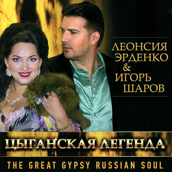 Издание содержит 12 -страничный буклет с фотографиями и текстами песен на русском языке.