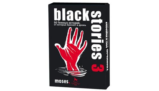 Moses Настольная игра Black Stories 3 ( 90063 )