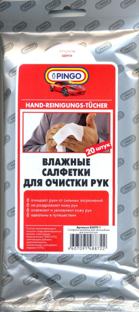 Салфетки влажные для очистки рук Pingo, 20 шт85070-1Влажные салфетки Pingo предназначены для ухода за руками. Содержат пропитывающий лосьон, легко удаляющий загрязнения с поверхности рук. Не раздражают кожу рук. Освежают и увлажняют кожу рук. Состав пропитывающего лосьона: вода деминерализованная, композиция нПАВ (<5%), смягчающие добавки, пропиленгликоль, изопропанол, консервант, отдушка (