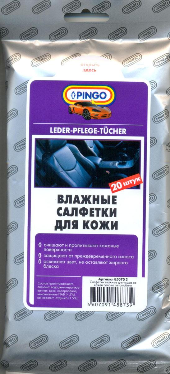 Салфетки влажные для изделий из кожи Pingo, 20 шт ( 85070-3 )