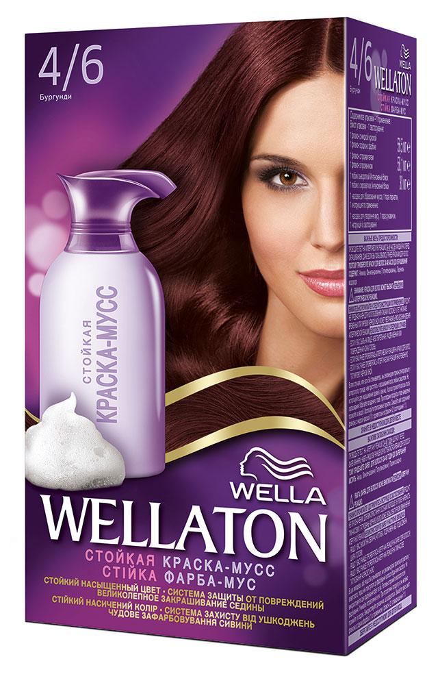 Краска-мусс для волос Wellaton 4/6. Бургундия81284290Стойкая краска-мусс Wellaton - живой насыщенный цвет и легкое бережное нанесение. Насладитесь живым насыщенным цветом. Краска-мусс обеспечивает бережное нанесение и защиту от подтеков. Она равномерно распределяется по волосам, насыщая каждый волос совершенным цветом. Система защиты от повреждений дарит волосам потрясающий блеск и мягкость шелка благодаря специальной формуле мусса и питательной сыворотке. Такая же стойкость, как привычные краски! 100% закрашивание седины. Характеристики: Номер краски: 4/6. Цвет: бургундия. Объем краски: 56,5 мл. Объем проявителя: 58,1 мл. Объем питательной сыворотки: 30 мл. Производитель: Германия. В комплекте: 1 тюбик с краской, 1 флакон с проявителем, 1 тюбик с питательной сывороткой, 1 пара перчаток, инструкция по применению. Товар сертифицирован. Внимание! Продукт может вызвать аллергическую реакцию, которая в редких случаях может нанести...