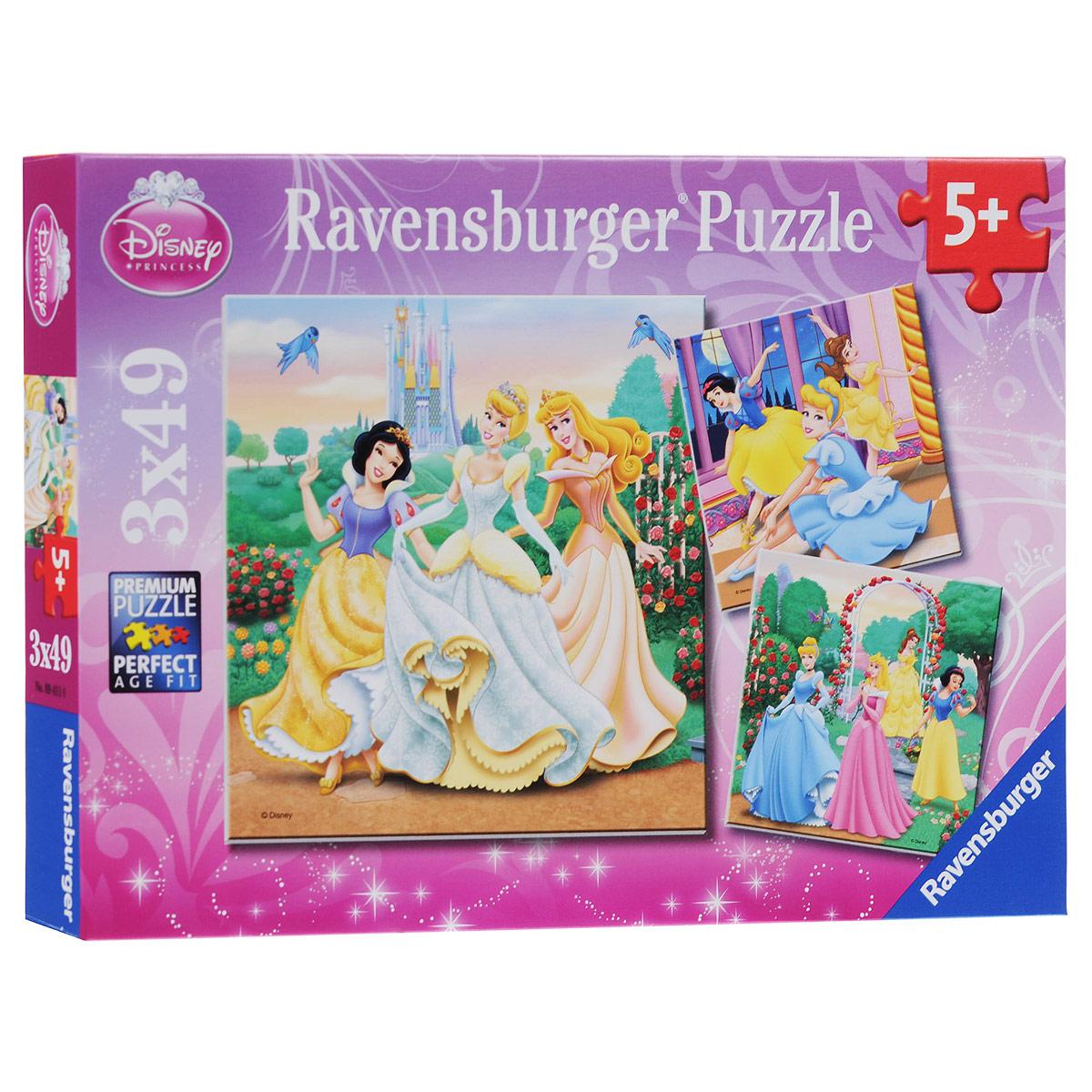 Ravensburger Прекрасные принцессы. Пазл, 3 х 49 элементов09411Пазл Ravensburger Прекрасные принцессы, без сомнения, придется по душе вам и вашему малышу. В набор входят три замечательных пазла по 49 деталей с изображением принцесс диснеевских мультфильмов. Каждая деталь имеет свою форму и подходит только на своё место. Нет двух одинаковых деталей! Пазл изготовлен из картона высочайшего качества. Все изображения аккуратно отсканированы и напечатаны на ламинированной бумаге. Пазл - великолепная игра для семейного досуга. Сегодня собирание пазлов стало особенно популярным, главным образом, благодаря своей многообразной тематике, способной удовлетворить самый взыскательный вкус. А для детей это не только интересно, но и полезно. Собирание пазла развивает мелкую моторику у ребенка, тренирует наблюдательность, логическое мышление, знакомит с окружающим миром, с цветом и разнообразными формами.