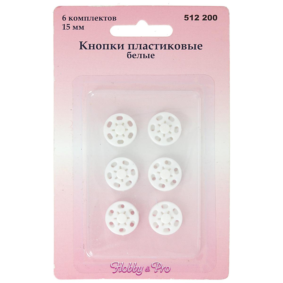 Кнопки Hobby&Pro, цвет: белый, диаметр 15 мм, 6 пар676710Кнопки Hobby&Pro изготовлены из пластика. Оснащены отверстием для фиксации. В комплекте - 6 пар кнопок. Используются при ремонте и пошиве одежды. Идеально подходит для одежды из легкой ткани.