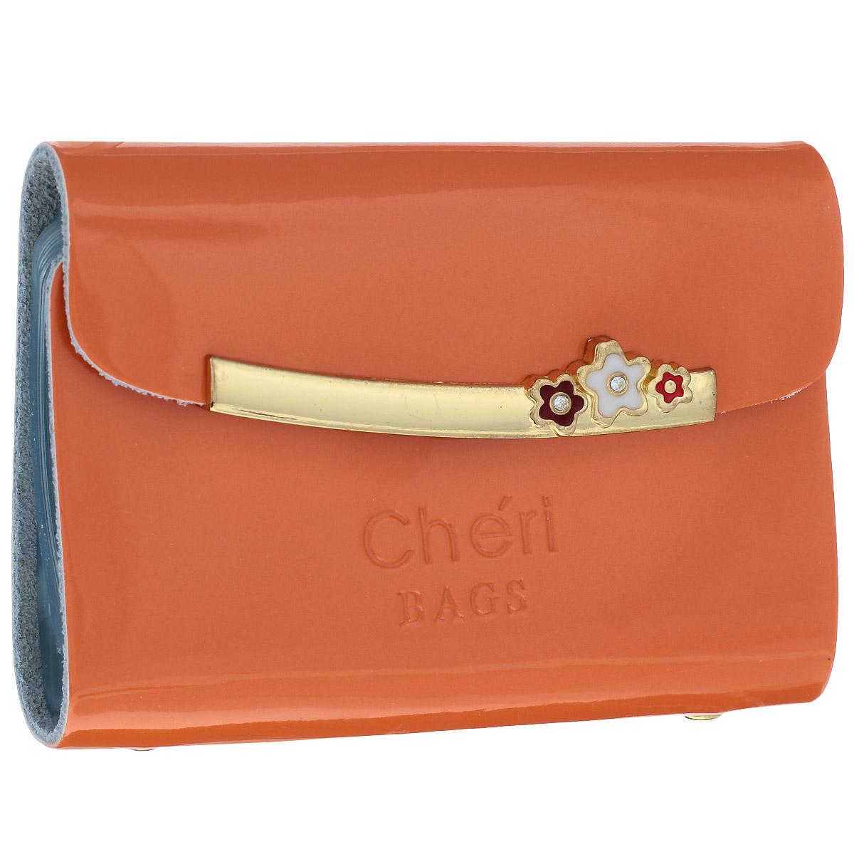 Визитница Cheribags, цвет: оранжевый. V-0494-22V-0494-22