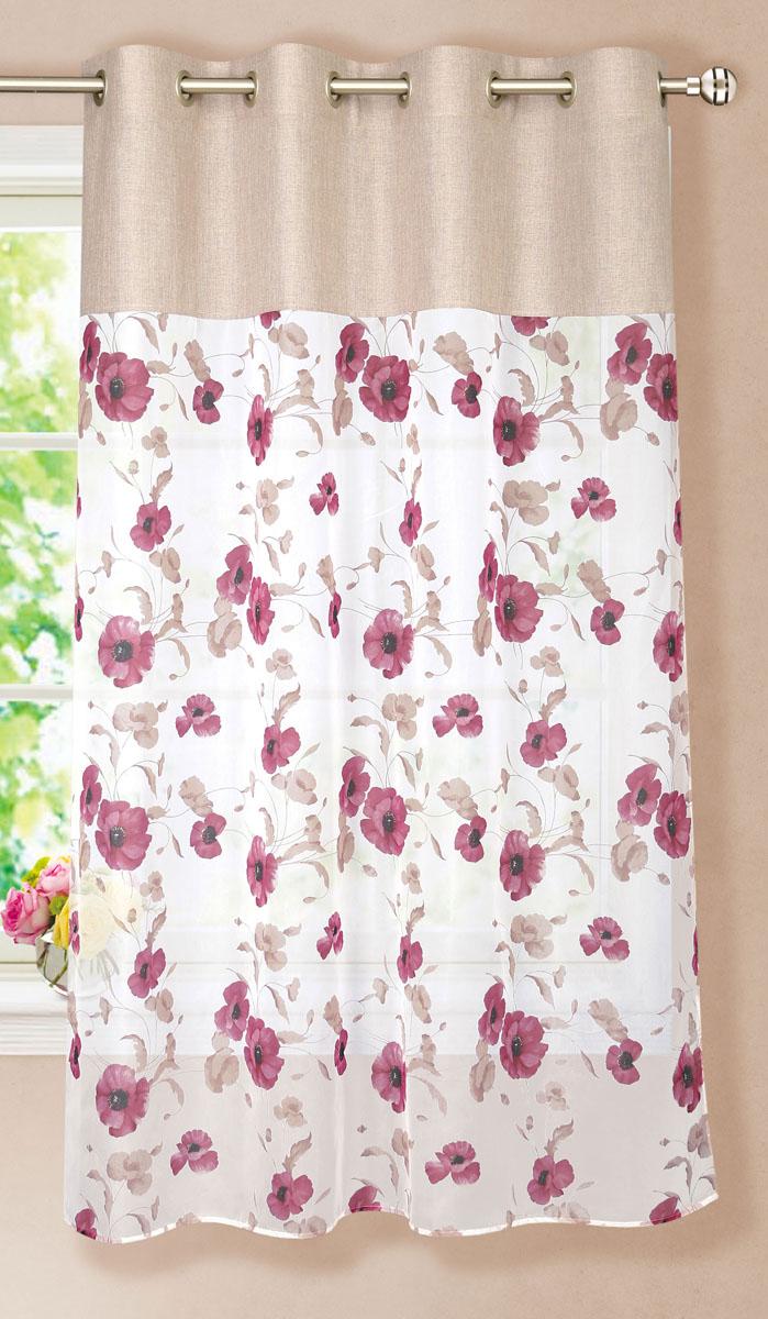 Штора готовая для кухни Garden, на кольцах, цвет: бордовый, размер 150*180 см. С 10213 - W191 - W1884 V4С 10213 - W191 - W1884 V4Элегантная тюлевая штора Garden выполнена из вуали (полиэстера). Сочетание плотной и полупрозрачной ткани, приятная цветовая гамма, цветочный принт привлекут к себе внимание и органично впишутся в интерьер помещения. Такая штора идеально подходит для солнечных комнат. Мягко рассеивая прямые лучи, она хорошо пропускает дневной свет и защищает от посторонних глаз. Отличное решение для многослойного оформления окон. Эта штора будет долгое время радовать вас и вашу семью! Штора крепится на карниз при помощи металлических колец, которые помогут красиво и равномерно задрапировать верх.