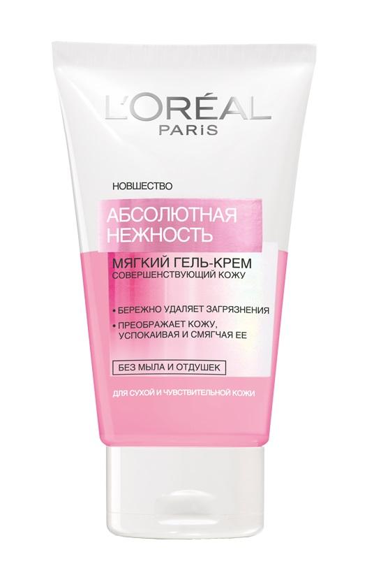 LOreal Paris Абсолютная Нежность Очищающий гель-крем для лица для сухой и чувствительной кожи, 150 млA7381010Гамма АБСОЛЮТНАЯ НЕЖНОСТЬ специально разработана для сухой и чувствительной кожи. Обогащенный очищающими компонентами, мягкий гель-крем эффективно удаляет загрязнения и очищает поры, оставляя длительное ощущение комформа. Способ применения: Наносите утром и вечером на влажное лицо легкими массирующими движениями. Смойте водой .