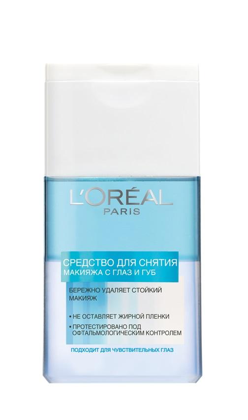 LOreal Paris Средство для снятия макияжа с глаз и губ, подходит для чувствительных глаз, 125млA0745113Средство для снятия водостойкого макияжа с глаз и губ от LOreal Paris сочетает в себе эффективность и мягкость: темный слой, обогащенный мягкими маслами, бережно и эффективно снимает даже водостойкий макияж. Светлый слой - мягкий лосьон - тонизирует и освежает кожу. Быстрое и легкое снятие макияжа, не оставляющее жирной пленки. Подходит для чувствительных глаз и при использовании контактных линз. ПРОТЕСТИРОВАНО ПОД ОФТАЛЬМОЛОГИЧЕСКИМ КОНТРОЛЕМ.
