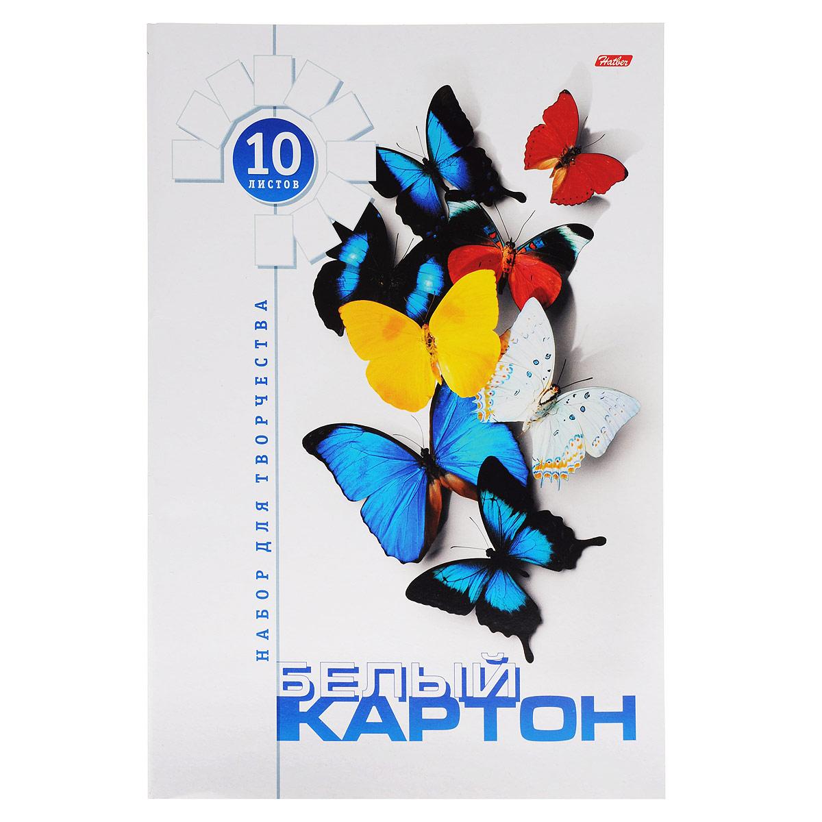 Картон Hatber Бабочки, цвет: белый, 10 листов10Кб4_10877Картон Hatber Бабочки позволит вашему ребенку создавать всевозможные аппликации и поделки. Набор состоит из десяти листов картона белого цвета с полуглянцевым покрытием. Картон упакован в оригинальную картонную папку, оформленную рисунком с изображением цветных бабочек. Создание поделок из картона поможет ребенку в развитии творческих способностей, кроме того, это увлекательный досуг. Рекомендуемый возраст от 6 лет.