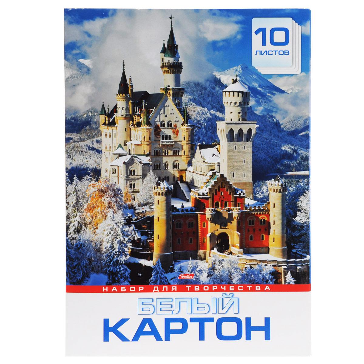 Картон Hatber Замок в горах, цвет: белый, 10 листов10Кб3_10982Картон Hatber Замок в горах позволит вашему ребенку создавать всевозможные аппликации и поделки. Набор состоит из десяти листов картона белого цвета с полуглянцевым покрытием формата А3. Картон упакован в оригинальную картонную папку, оформленную рисунком с изображением замка в горах. Создание поделок из картона поможет ребенку в развитии творческих способностей, кроме того, это увлекательный досуг. Рекомендуемый возраст от 6 лет.