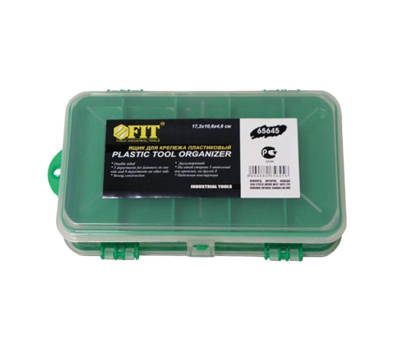 Ящик для крепежа FIT, двухстороннийсторонний, 17,5 х 10,6 х 4,6 см