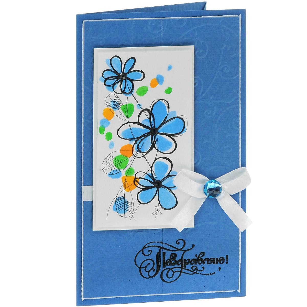 ОЖ-0022 Открытка-конверт «Поздравляю!». Студия «Тётя Роза»Винтажные открытки №97Характеристики: Размер 19 см x 11 см. Материал: Высоко-художественный картон, бумага, декор. Данная открытка может стать как прекрасным дополнением к вашему подарку, так и самостоятельным подарком. Так как открытка является и конвертом, в который вы можете вложить ваш денежный подарок или просто написать ваши пожелания на вкладыше. Оригинальное решение открытки в графическом изображении подложки. Цветочки прорисованы вручную акриловыми красками и контурными пастами. В декоре используется атласная лента и жемчужная полубусина. В серединки цветов вклеены черные сверкающие стразы. Надпись выполнена в технике горячего термоподъема. Также открытка упакована в пакетик для сохранности. Обращаем Ваше внимание на то, что открытка может незначительно отличаться от представленной на фото.