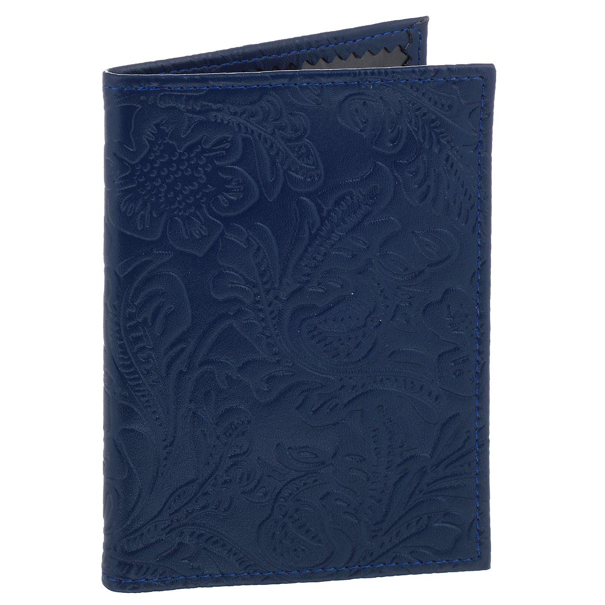Обложка для паспорта Cheribags Узор, цвет: синий. OP-17OP-17Элегантная обложка для паспорта Cheribags изготовлена из натуральной высококачественной кожи и оформлена тисненым растительным узором. Внутри - два прозрачных боковых кармана из пластика, которые прочно зафиксируют ваш паспорт. Модная обложка для паспорта не только поможет сохранить внешний вид вашего документа и защитить его от повреждений, но и станет стильным аксессуаром, который прекрасно дополнит ваш образ.