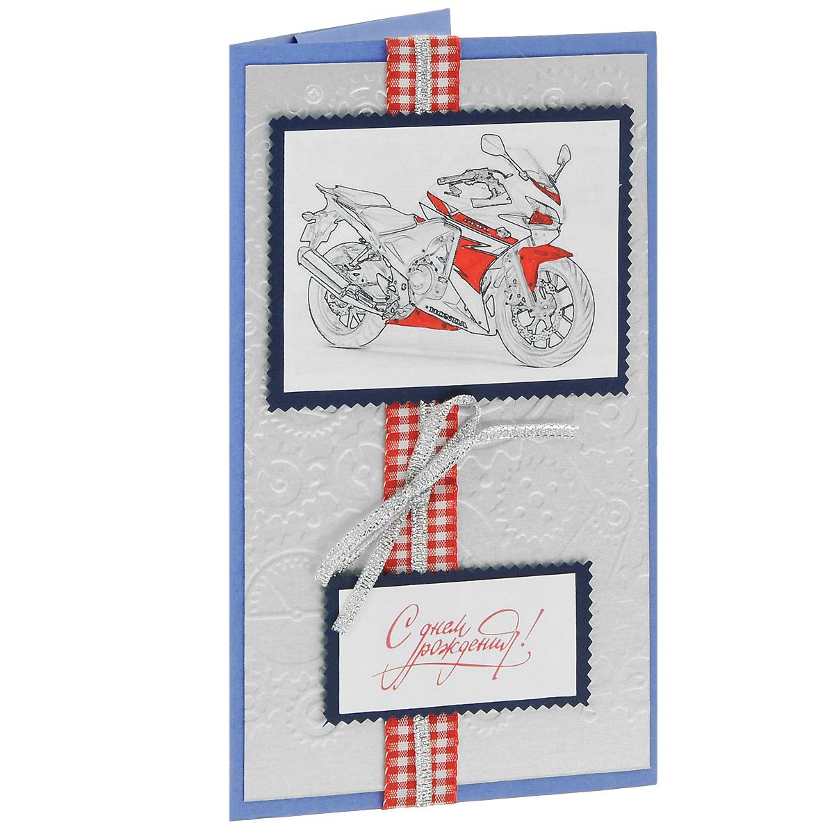 ОМ-0002 Открытка-конверт «С Днём Рождения!» (байк, сине-красная). Студия «Тётя Роза»