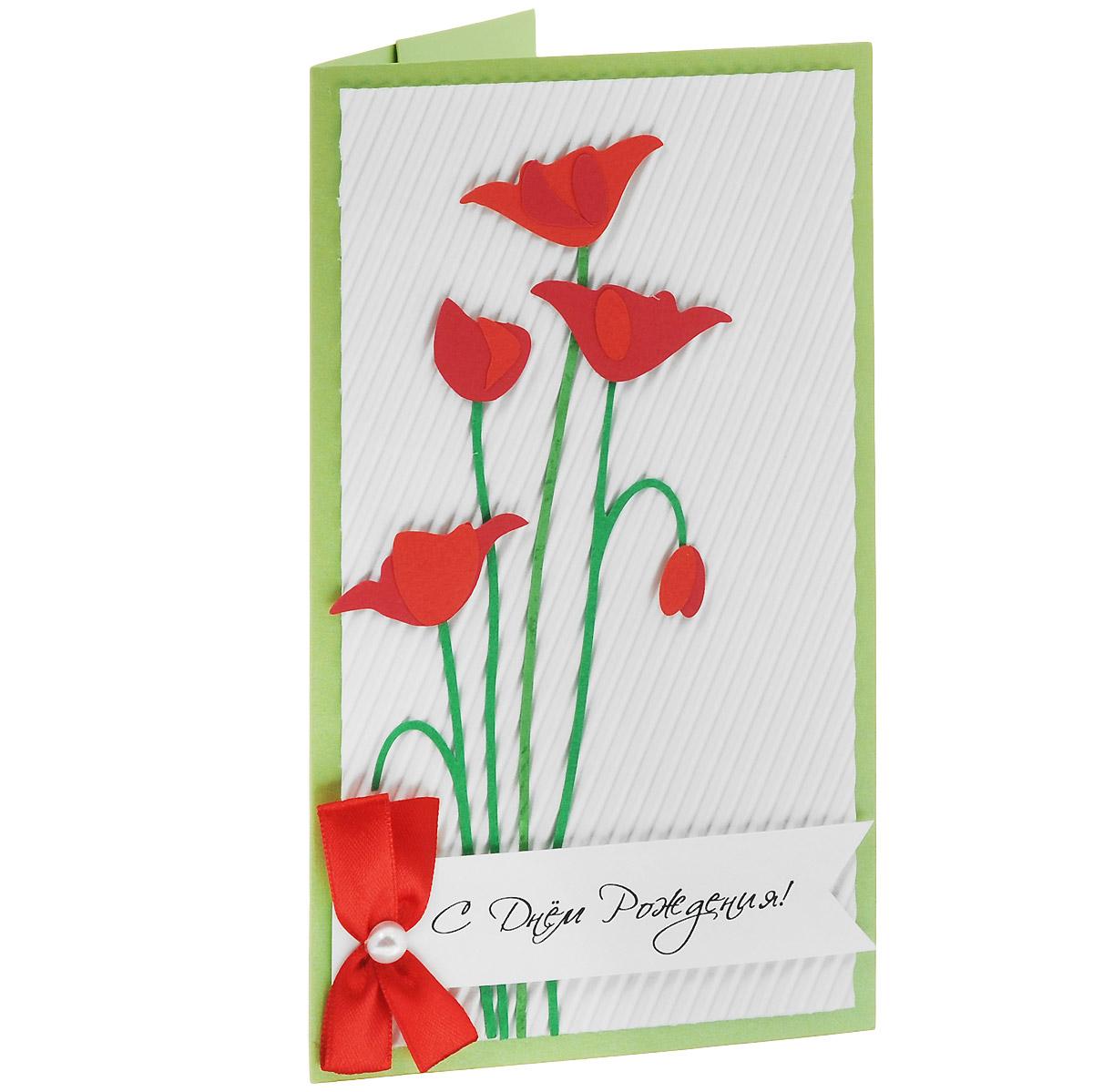 ОЖ-0019 Открытка-конверт «С Днём Рождения!» (маки на белом). Студия «Тётя Роза»
