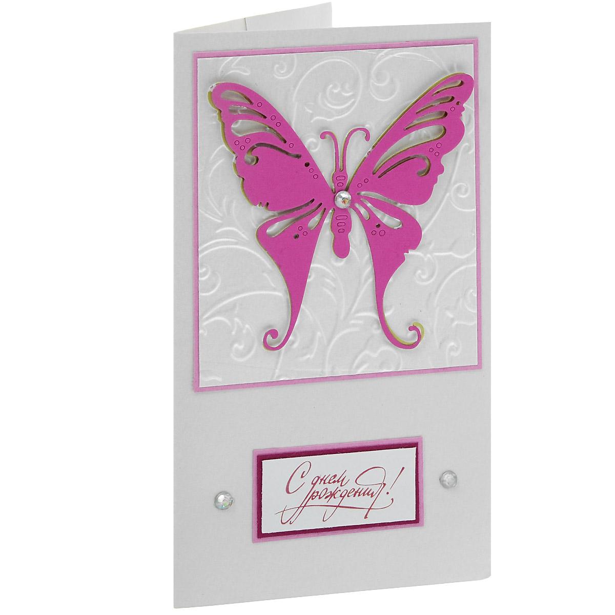 """Студия """"Тётя Роза"""" ОЖ-0026 Открытка-конверт «С Днём Рождения» (большая бабочка). Студия «Тётя Роза»"""