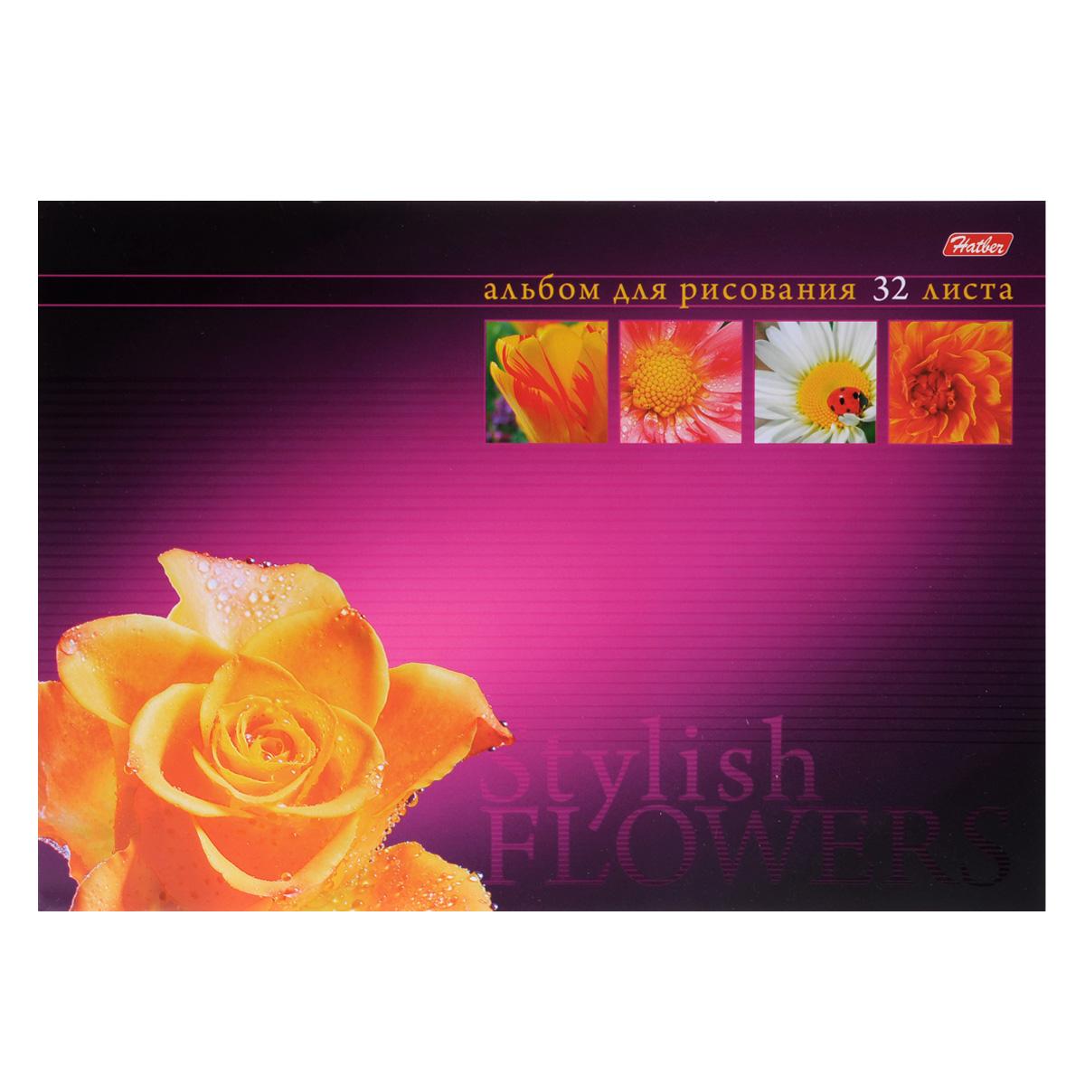 """Альбом для рисования Hatber """"Магия цветов"""", 32 листа"""