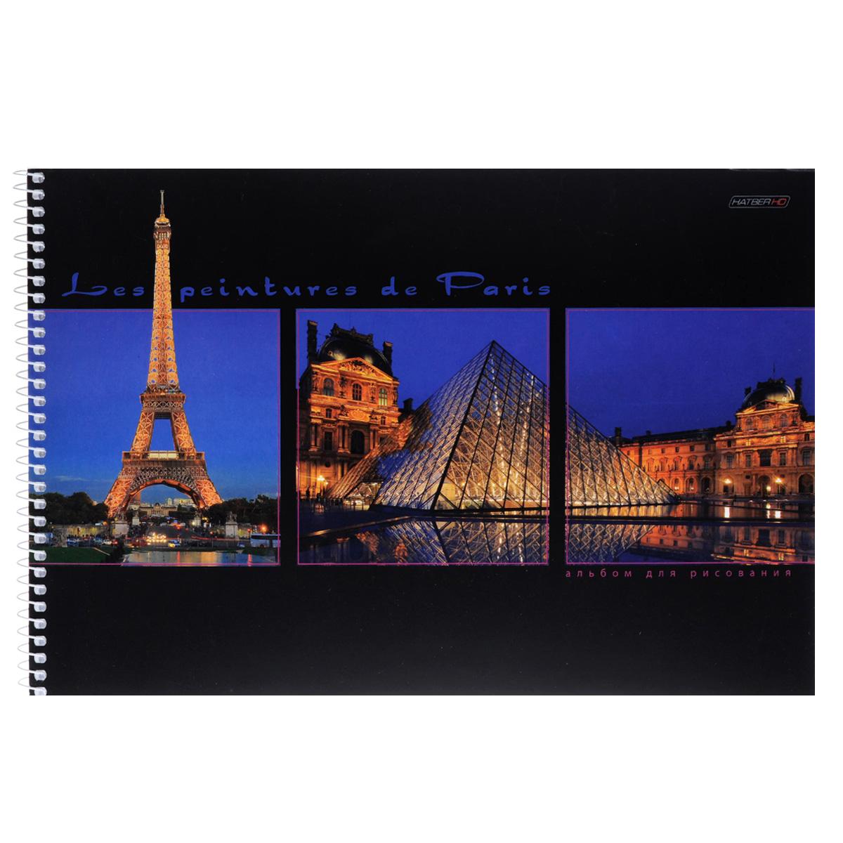 Альбом для рисования Hatber HD Окна Парижа, 48 листов48А4вмAсп_09931Альбом для рисования на боковой спирали Hatber HD Окна Парижа премиум класса непременно порадует маленького художника и вдохновит его на творчество. Альбом изготовлен из шелковисто-матовой бумаги с обложкой из мелованного картона, оформленной оригинальным рисунком с изображением достопримечательностей Парижа. В альбоме 48 листов. Высокое качество бумаги позволяет рисовать в альбоме карандашами, фломастерами, акварельными и гуашевыми красками. Рисование позволяет ребенку развивать творческие способности, кроме того, это увлекательный досуг. Способ крепления листов - спираль. Жесткая подложка. Перфорация листов. Альбом на спирали позволяет долгие годы хранить памятные рисунки, ведь их так просто удалить из альбома и поместить в рамку.