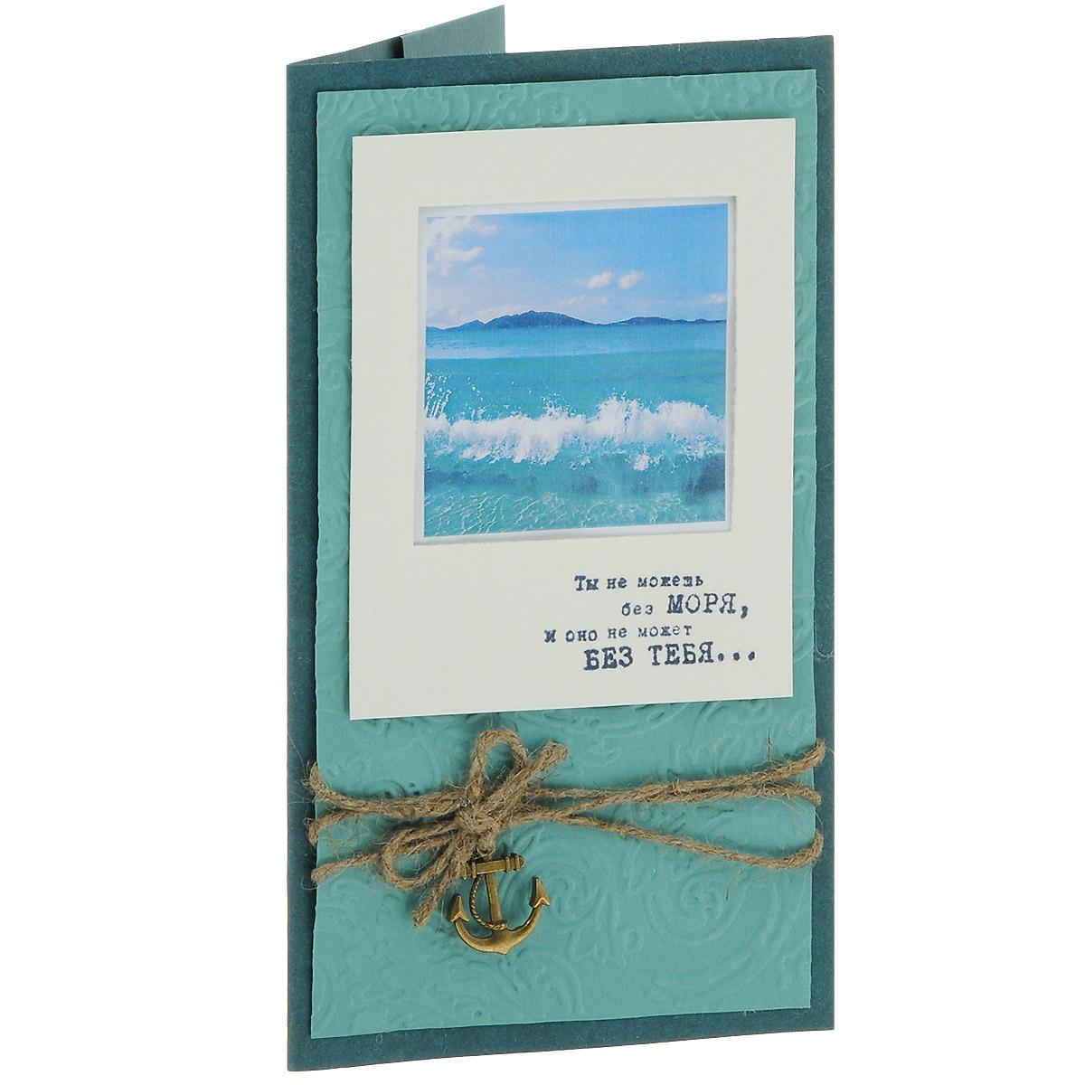 """Студия """"Тётя Роза"""" ОМ-0006 Открытка-конверт «Ты не можешь без моря, а море не может без тебя». Студия «Тётя Роза»"""