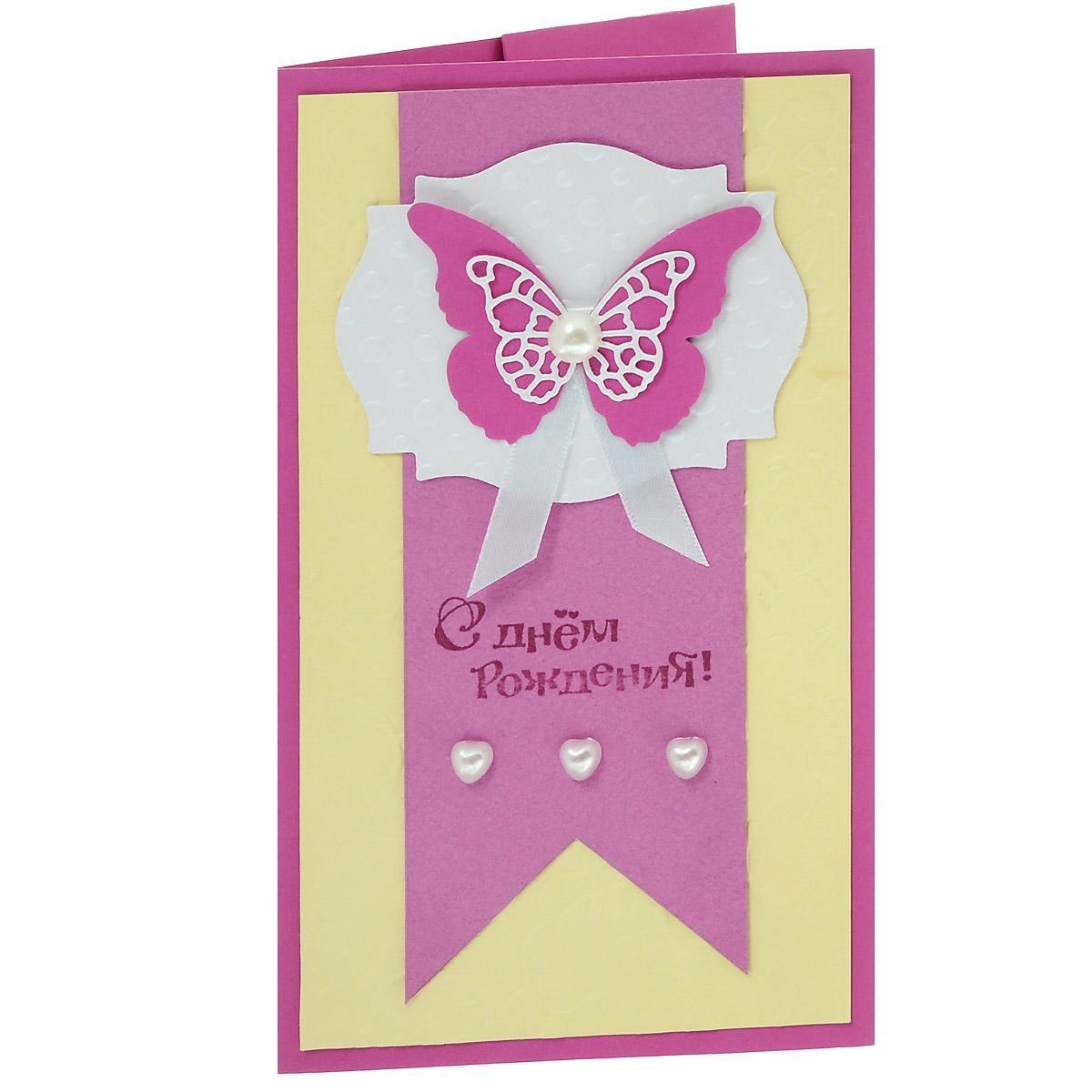 "Студия ""Тётя Роза"" ОЖ-0015 Открытка-конверт «С Днём Рождения!» (бабочка на фрейме). Студия «Тётя Роза»"