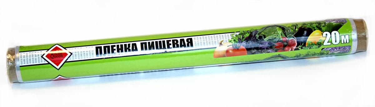 Пленка пищевая Home Queen, 20 м х 29 см56477Пленка пищевая Home Queen применяется для хранения и транспортировки продуктов. Прекрасно сохраняет полезные свойства, позволяет длительно хранить продукты питания. Широкое полотно позволяет хранить крупные куски мяса и рыбы, овощей. Длина: 20 м. Ширина: 29 см. Материал: ПВД.